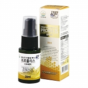 Propolis w Sprayu Unique Rozpuszczalny w wodzie  Unique Water Soluble Honey Propolis Spray, 20ml