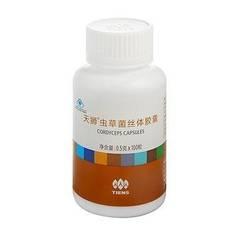 cordyceps sinensis tiens odporność suplement diety